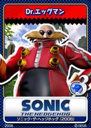 Sonic the Hedgehog 2006 Dr Eggman
