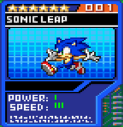 Sonicleap