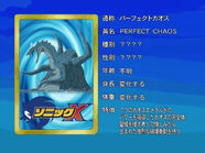 Sonicx-ep32