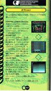 Chaotix manual japones (17)