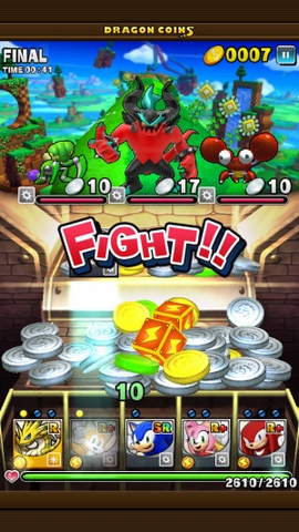 File:Dragon-Coins-Sonic-Lost-World-I.png