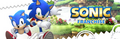 Hitcollectionbanner