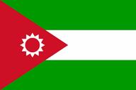 Shamar flag