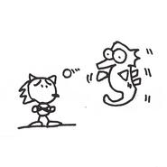 Aquis Sketch