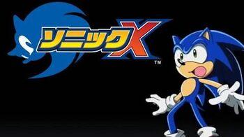 Sonic X Ep01 - Japanese (English Subtitled)
