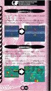Chaotix manual japones (45)