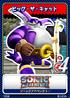 Sonic Adventure - 08 Big the Cat