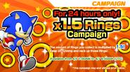 Sonic Runners ad 11