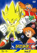 Sonic X DVD JP Vol 7