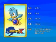 Sonic X karta 60