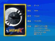 Sonic X karta 70