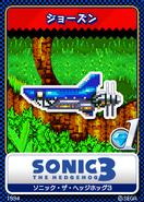 Sonic 3 karta 3