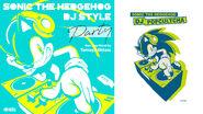 Sonic DJ Style Party jacket