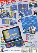 Waku Waku Sonic arcade 3