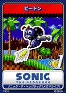 Sonic 1991 karta 4