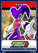 Sonic Riders Zero Gravity - 04 NiGHTS