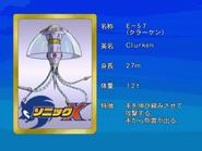 Sonic X karta 32