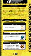 Chaotix manual japones (36)