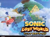 Sonic Lost World Bonus Soundtrack (Special Selection)
