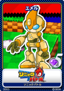 Sonic Battle karta 10