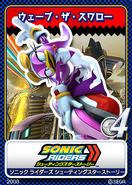 Sonic Riders Zero Gravity karta 14