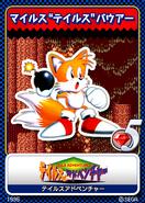 Tails Adventure karta 10
