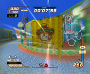 Sega Carnival 109