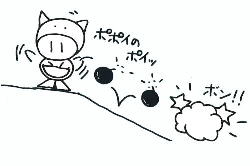File:Sketch-Ball-Hog-III.png