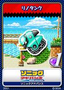 Sonic Advance karta 5