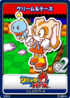 Sonic Battle - 05 Cream the Rabbit