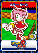 Sonic Battle - 07 Amy Rose
