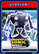 Sonic Unleashed karta 1