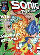 STC 170 cover