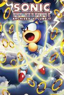 Sonic Archives 17 Amazon