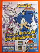 SonicRush JP Poster