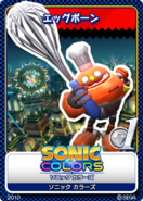 Sonic Colours - 01 Chef Egg Pawn