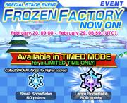 FrozenFactoryEvent