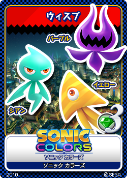 File:Sonic Colors 09 Wisps.png