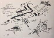 Sonic X Metarex Concept 20