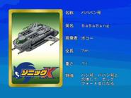 Sonic X karta 40