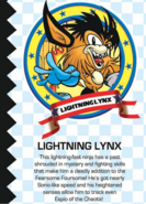 LightingLynxProfile