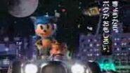 Sonic 1991 JP Commercial 1