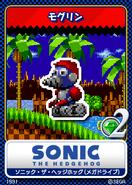 Sonic 1991 karta 10