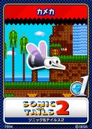 Sonic Triple Trouble karta 2