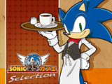 Sonic 25th Cafe Selection