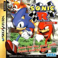 Sonic R Japan
