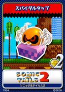 Sonic Triple Trouble karta 5
