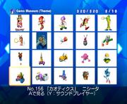 Gems Collection Chaotix Nishita