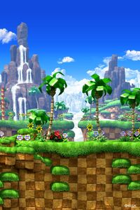 Green Hill Zone20th