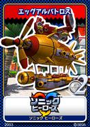 Sonic Heroes karta 8